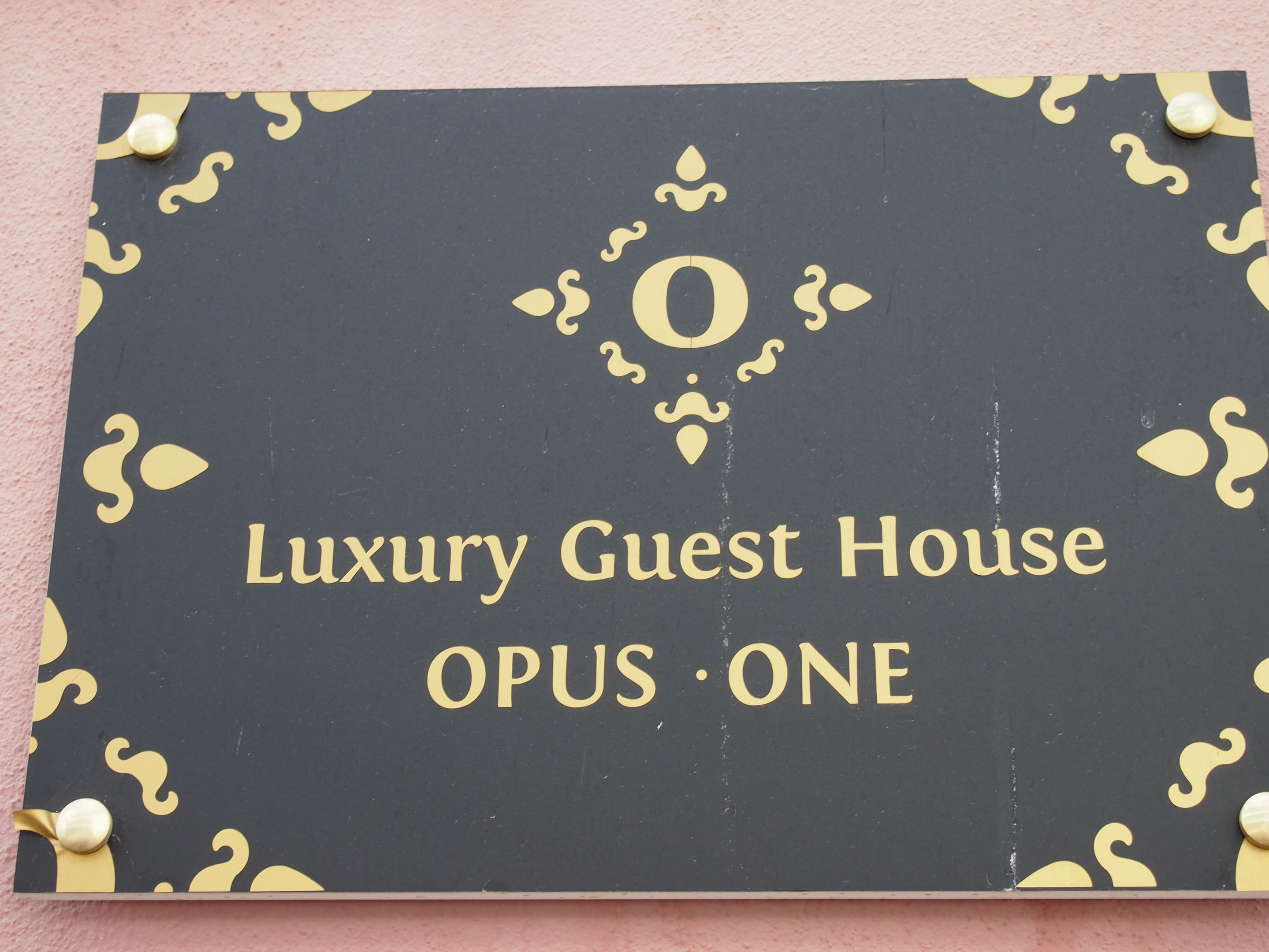 Luxury Guest House_Opus One, Faro