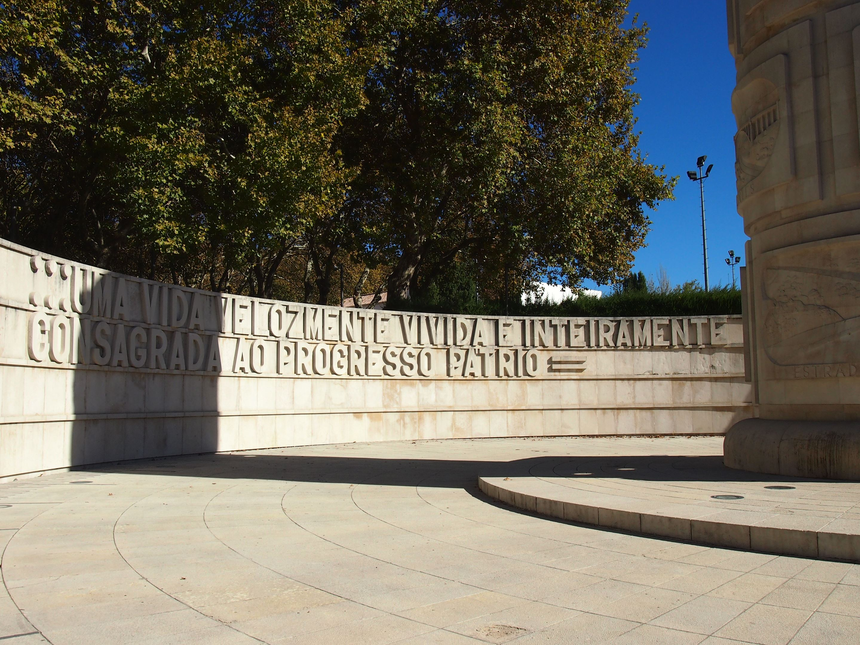 The entrance to Parque Municipal de Loulé (Loulé Municipal Park)