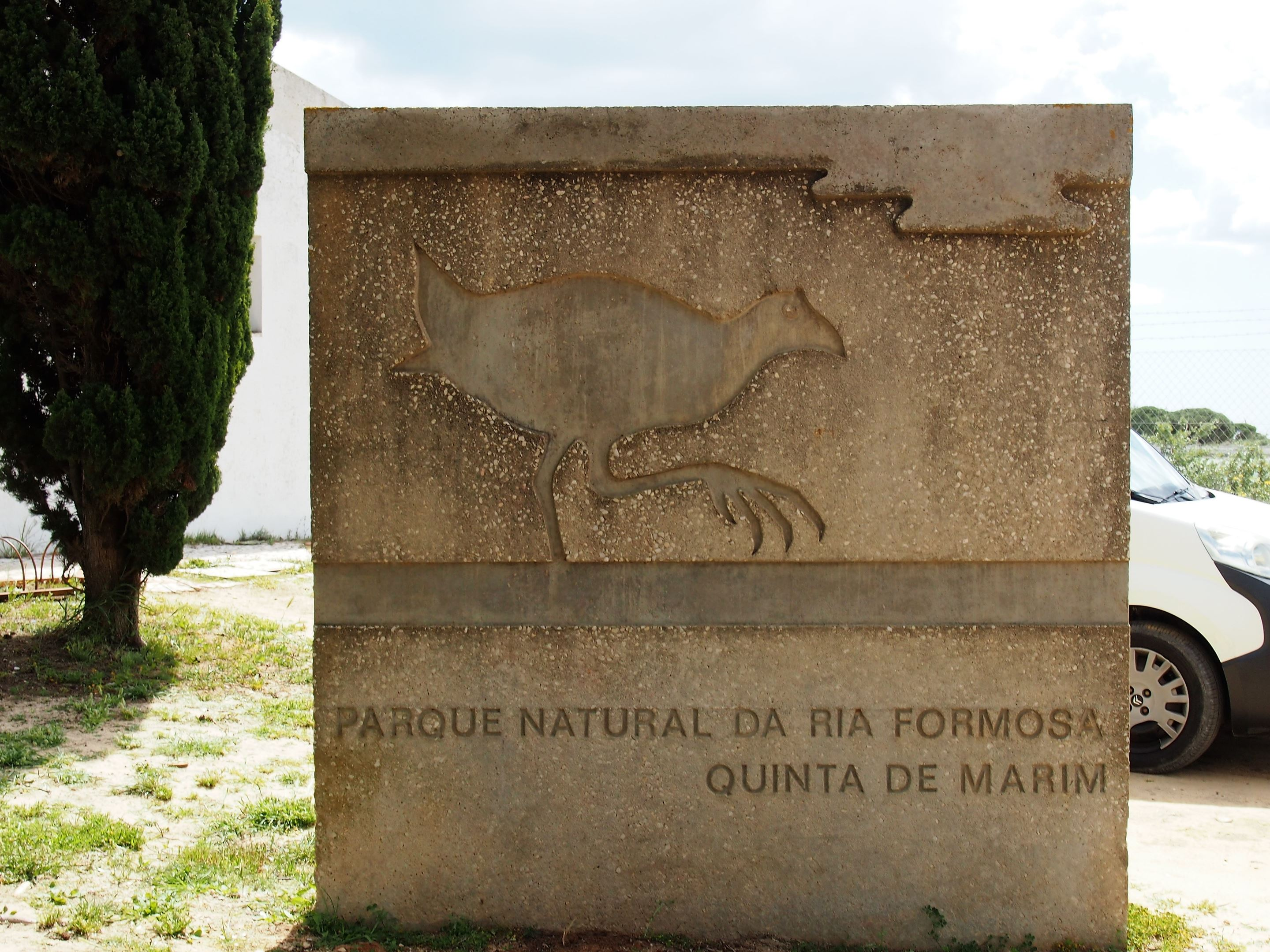 At the entrance to Quinta de Marim, Olhão. There are no signposts to this place but it's correctly marked on Google Maps.